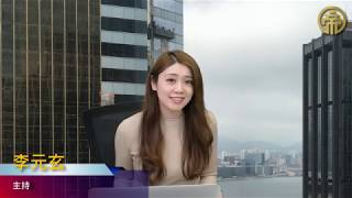 帝鋒今日升定跌【 郭思治 】 2019-03-20   主持:李元玄 thumbnail
