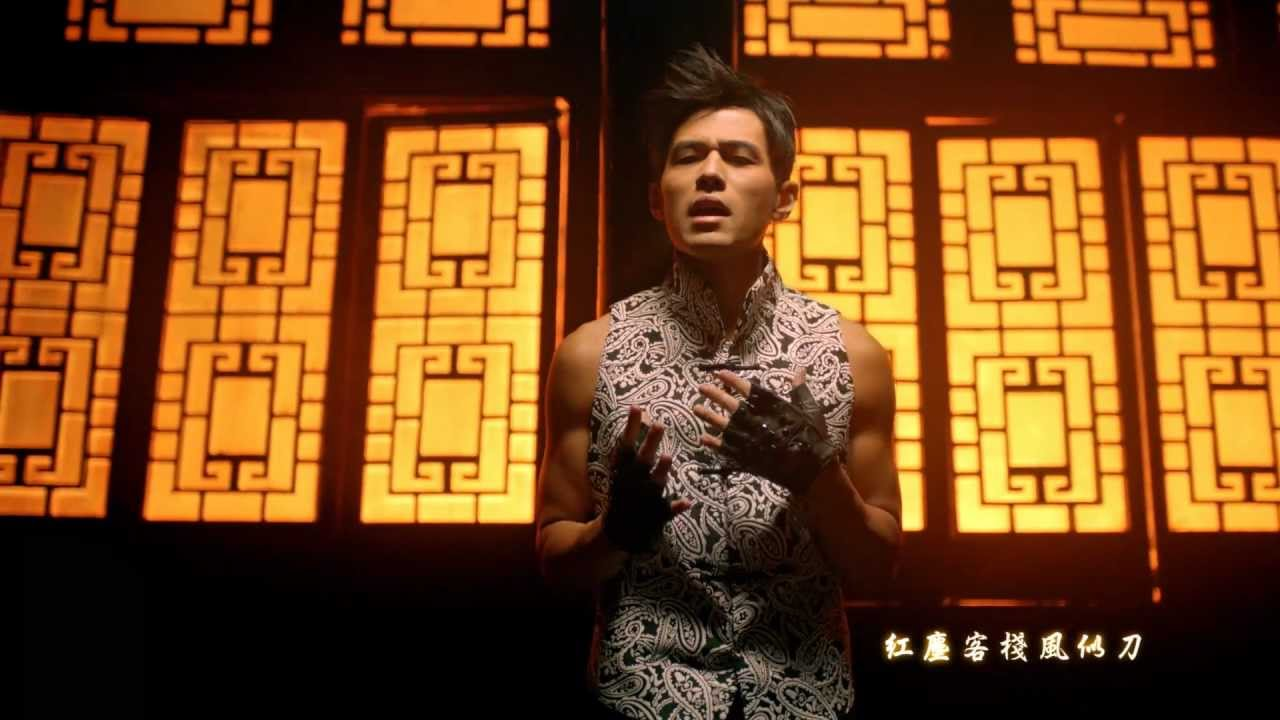 周杰倫 Jay Chou【紅塵客棧 Hong-Chen-Ke-Zhan】Official MV