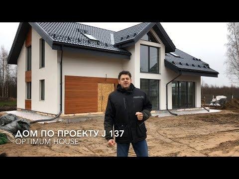 Дом по проекту J137 — современный дом из газобетона