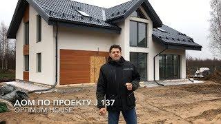видео проекты домов из газобетона