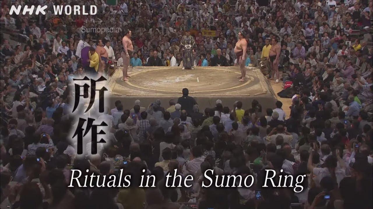 Photo of Rituals in the Sumo Ring [所作] – SUMOPEDIA – video
