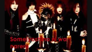Watch Dir En Grey Obscure video