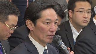 文書書き換え疑惑で野党6党が財務省から合同ヒアリング(2018年3月12日)