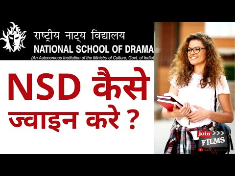 How to get selected in NSD ~  एनएसडी मैं कैसे प्रवेश करें !|  Filmy Funday # 98| Joinfilms