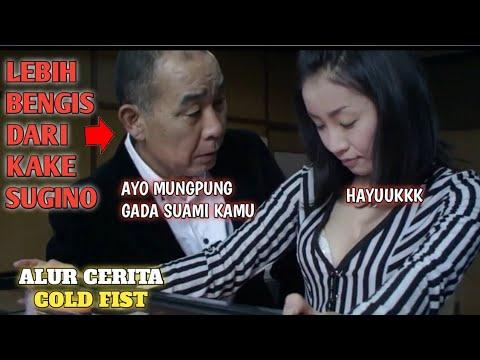 AKU BALAS D3ND4M !! ISTRI KU DEKENCROT KAKE SUGIONO - ALUR CERITA FILM || REVIEW FILM C0LD F1SH