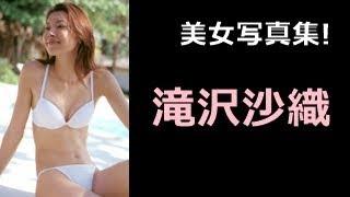 【チャンネル登録】はコチラ⇒ http://ur0.work/D0Ea 【関連動画】 【滝...