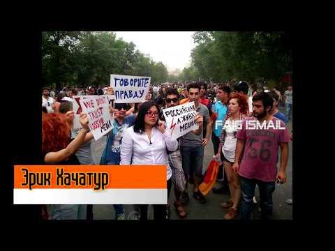 Ереван Эрик Хачатуров Карабахский конфликт обернулся трагедией для Армении
