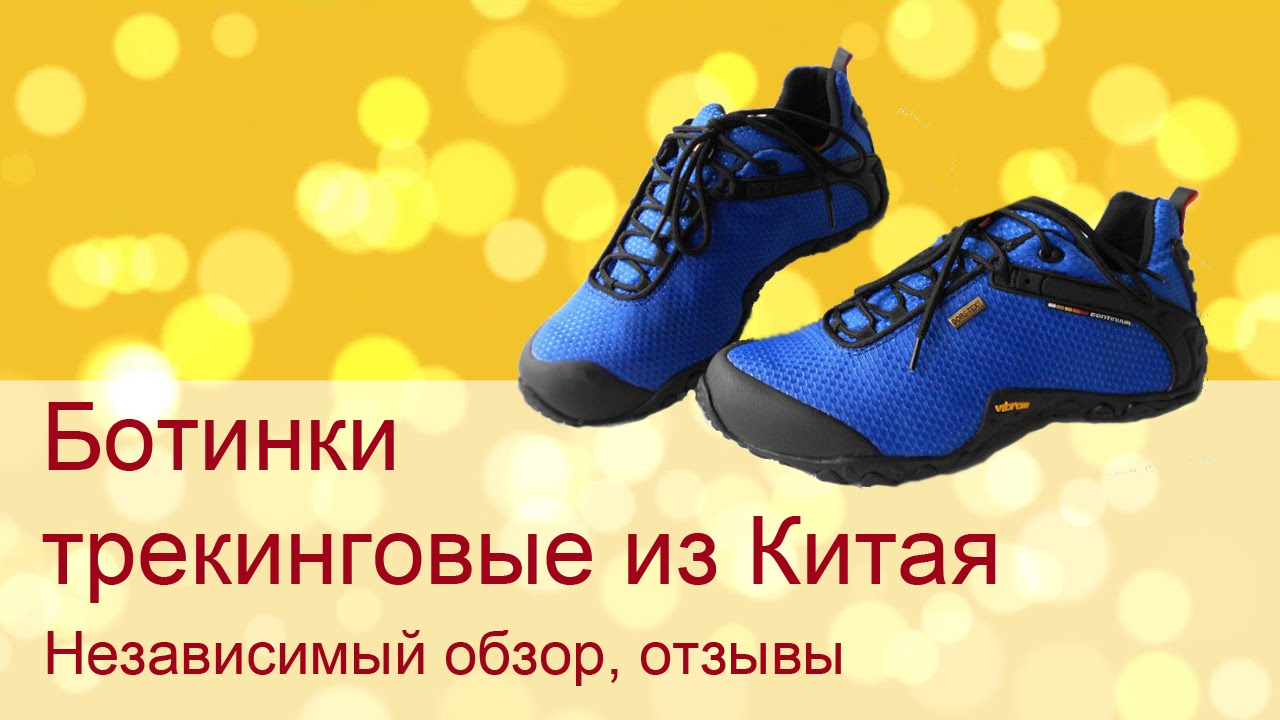 Мужские ботинки Merrell STORM TREKKER 6 164499 - YouTube