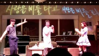 20150715 김규종 キュジョン 사랑은 비를 타고.