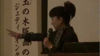6月22日(金)に行われた「ジュディ・オング倩玉 美術講演会」と「サイ...