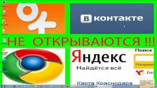 видео Почему тормозят Одноклассники (ok.ru) - Метод Лаб