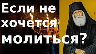 Как достичь сердечной молитвы Ступени молитвы  Молитва. Православие