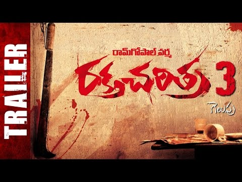 RGV's Rakta Charitra 3 Trailer | Malupu Movie Version | Ram Gopal Varma | Fan Made