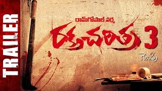 Download Video RGV's Rakta Charitra 3 Trailer | Malupu Movie Version | Ram Gopal Varma | Fan Made MP3 3GP MP4