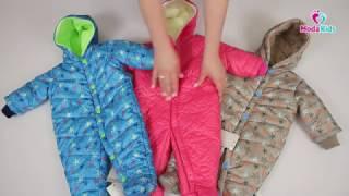 Детские комбинезоны для Новорожденных Видеобзор