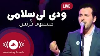 Mesut Kurtis - Convey My Greetings | مسعود كُرتِس - ودي لي سلامي | Live in Bosnia