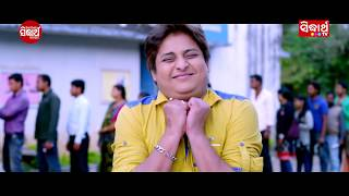 New Odia Film - Super Michhua   Best Comedy Scene - Mani Aji Jamigala    Sidharth Music