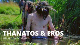 Thanatos & Eros  х/ф  запрещён на территории Беларуси eng/pl sub