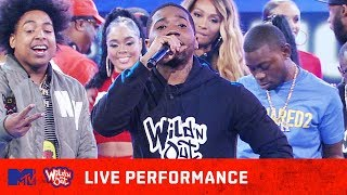 YFN Lucci Drops Some Heat w/ 'Hit Em Up' 🎶🔥 Wild 'N Out