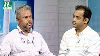 লিঙ্গ বিরূপতা কেন হয় ? । Shastho Protidin । EP 3065 । Dr Nazrul Islam thumbnail