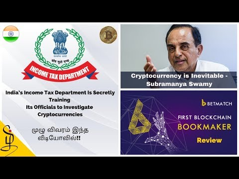 India Training Income Tax Officials On Bitcoin Related Tax - Betmatch.io Review