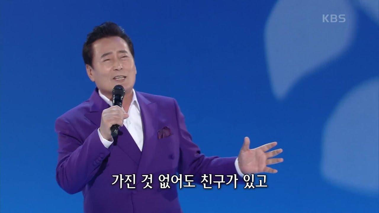 김성환 - 보고픈 친구야 [가요무대/Music Stage]   KBS 210726 방송