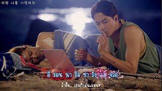 [MV]It's alright This is Love(괜찮아 사랑이야) - DAVICHI Ost.It's Okay, That's Love(Subthai+Karaoke)
