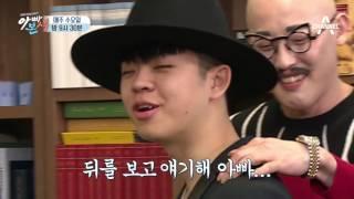 [선공개] 황재근 거품 논란(?) 맞춤 정장 가격에 무너지는 김구라