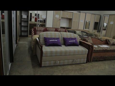 Корпусная мебель фабрики Мебель Сервис гостиные, кухни, детские. Мебель Сервис каталог.