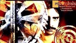 Download Hindi Video Songs - Daal ke Diesel Tel | BHOJPURI EXCLUSIVE HOT SONG | Madhubala