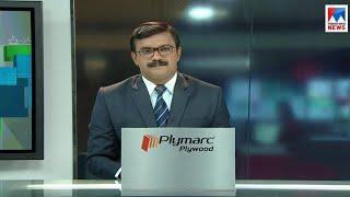 എട്ടു മണി വാർത്ത | 8 A M News | News Anchor - Priji Joseph | April 22, 2018