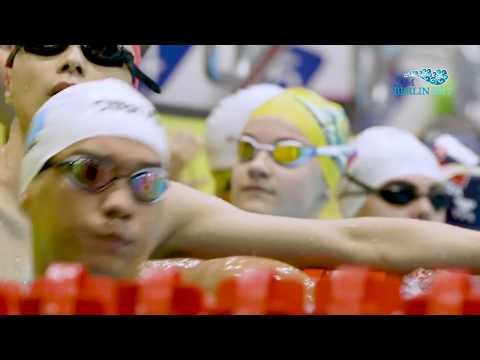 Day 1 | 2017 World Para Swimming World Series | Berlin, Germany