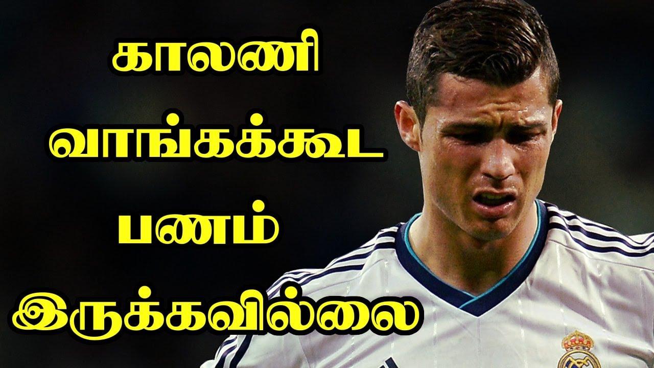 Cristiano Ronaldo வின் மனதை உருக்கும் வெற்றி வரலாறு   Motivational Life Story in Tamil