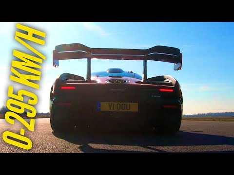 Witness The McLaren Senna's Brutal Acceleration To 183 MPH