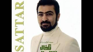 Sattar -  Tak Khal | ستار - تکخال