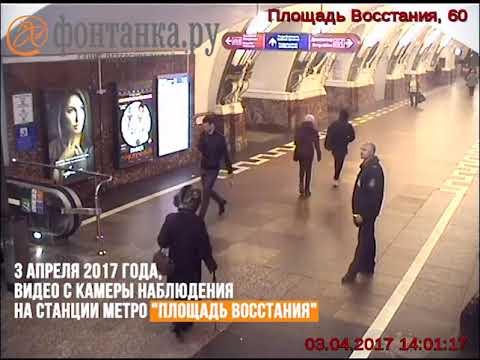 В день теракта пассажиры больше получаса проходили мимо взрывоопасной сумки на «Площади Восстания»