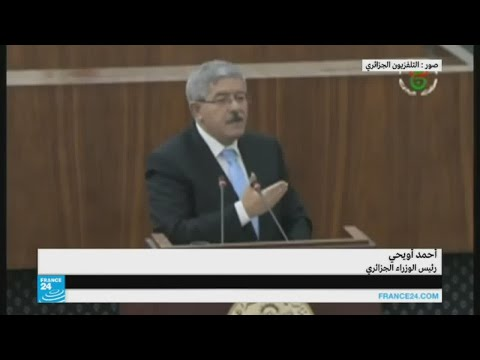 أويحيى يعلن عن تعديل قانون النقد والاقتراض في الجزائر  - 18:22-2017 / 9 / 19
