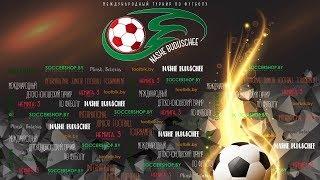 Динамо Киев - Ростов / 1/2 финала / поле 2