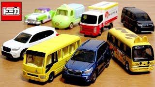 令和元年 2019年5月新作・新車両 トミカ トヨタ コースター 幼稚園バス・スバル フォレスター(初回特別仕様)・すみっこぐらし・トイストーリー