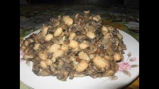 Теплый салат с фасоли и грибов.  Теплий салат з фасолі та грибів