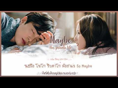 [Karaoke/Thaisub]Maybe - Lee HaeRi Davichi (이해리 다비치) | Her Private Life(그녀의 사생활) OST Part.4