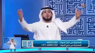 متصلة مسيحية صارت الآن مسلمة الشيخ وسيم يوسف