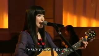 miwaのホイッスルです。 透き通った声が素敵な曲です。 是非聞いてくだ...