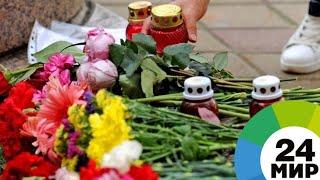 Чехия и Иран увековечили в Казахстане память жертв репрессий - МИР 24