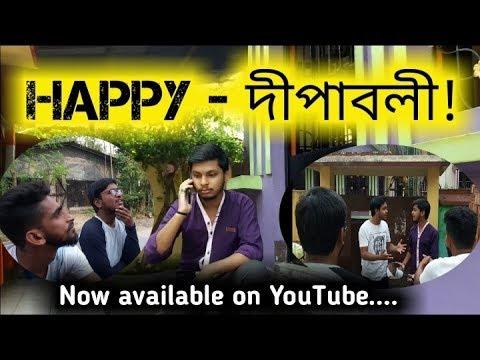 Happy Diwali || শুভ দীপাবলি || (Rohitian Suvojit)