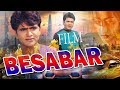 Besabar | बेसबर | Uttar Kumar  Shalu Sharma | Hindi Full HD Movie | Letest Hariyanvi Film 2017 Mp3