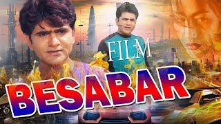 Besabar | बेसबर | Uttar Kumar  Shalu Sharma | Hindi Full HD Movie | Letest Hariyanvi Film 2017