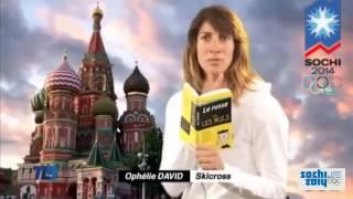 """Французские спортсмены едут в Сочи: """"Я можно секс с тобой?"""""""