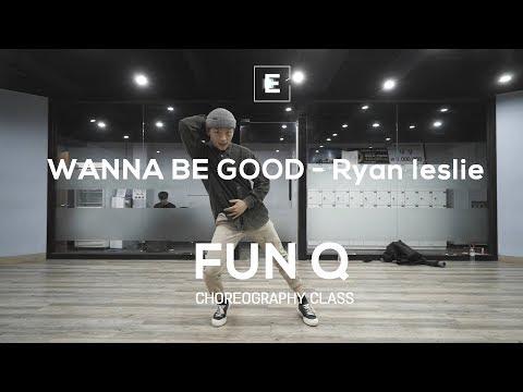FUN Q | WANNA BE GOOD - Ryan leslie | E DANCE STUDIO | CHOREOGRAPHY CLASS | 이댄스학원 천호댄스 얼반댄스