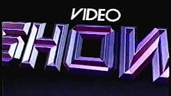 Intervalo: Vídeo Show/O Rei do Gado - EPTV/Campinas (21/07/1999)